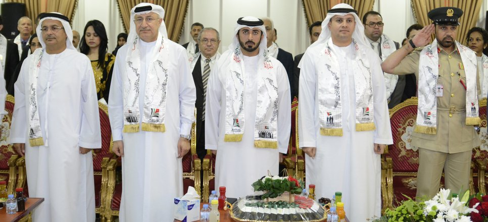 Al Falah University Celebrates the 44th UAE National Day & Martyr's Day