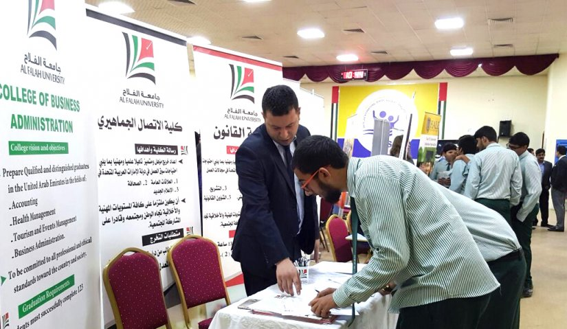 Al Falah University Joins the University Fair