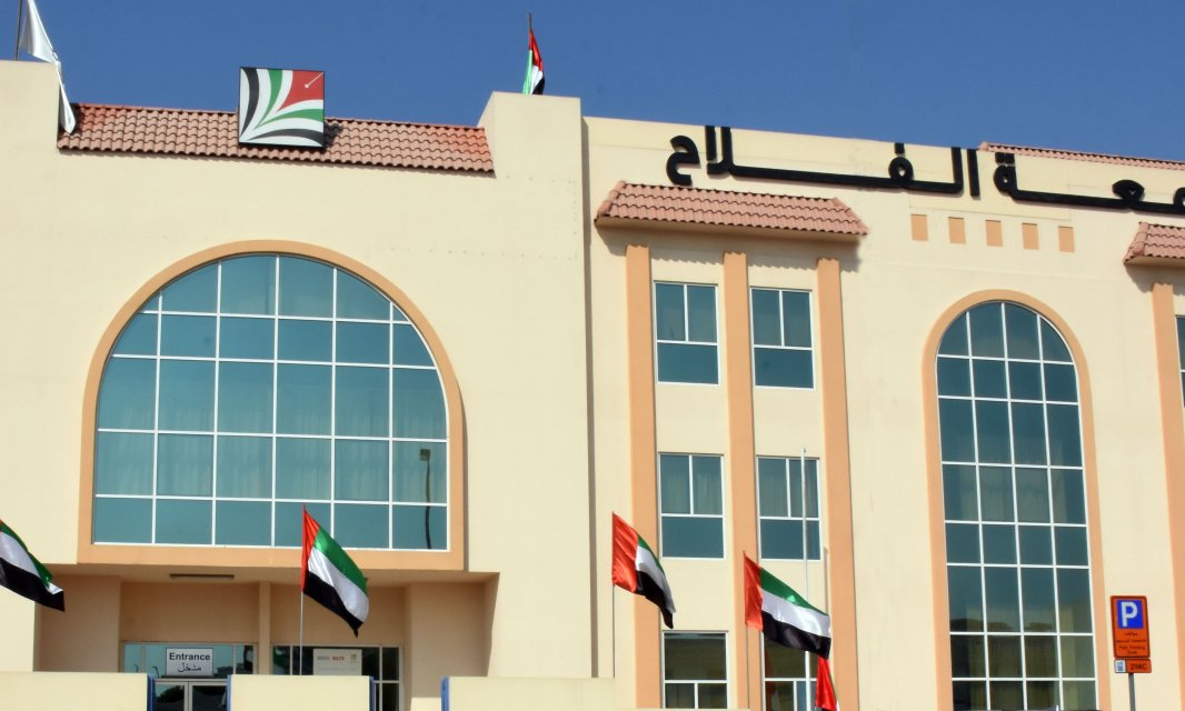Al Falah University Renews Loyalty to the Leadership and the Nation