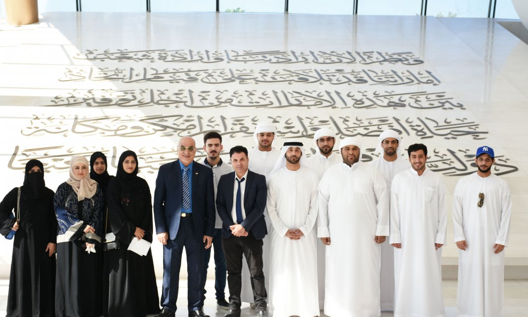 AFU Students Inspired by UAE's Founding Story