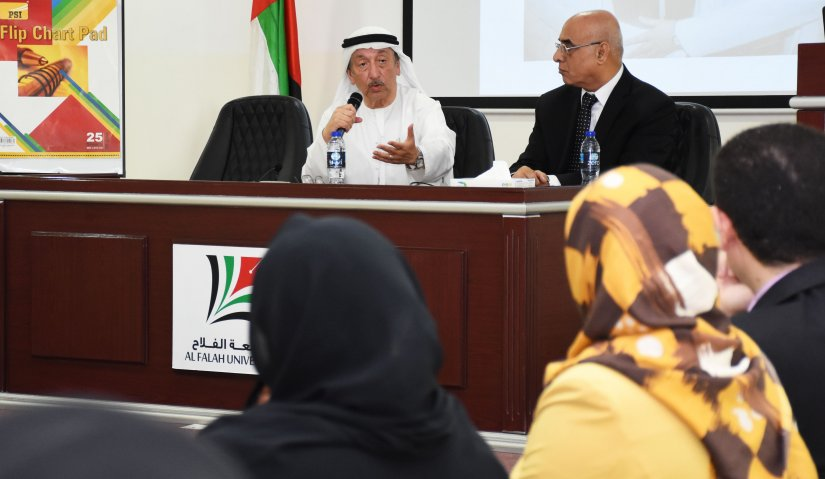 A Lecture for AFU Students Regarding the Life of Sheikh Zayed