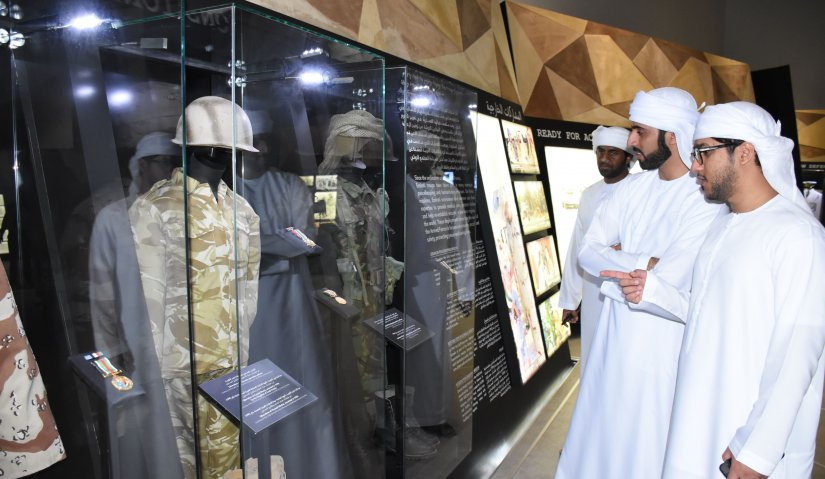 Al Falah University Students Visit Union Museum