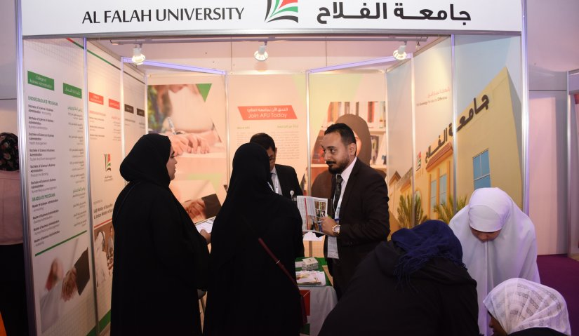 International Education Show