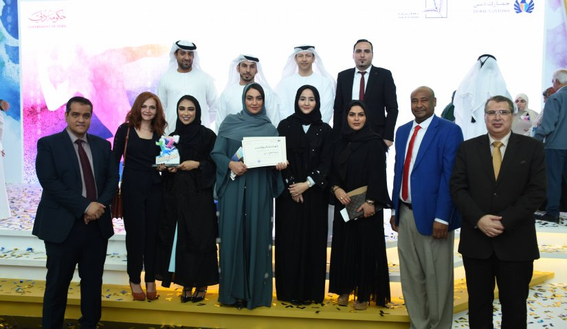 Al Falah University Wins First Place in the Intellectual Property Award