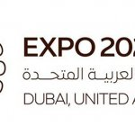 AFU Students Visit EXPO 2020