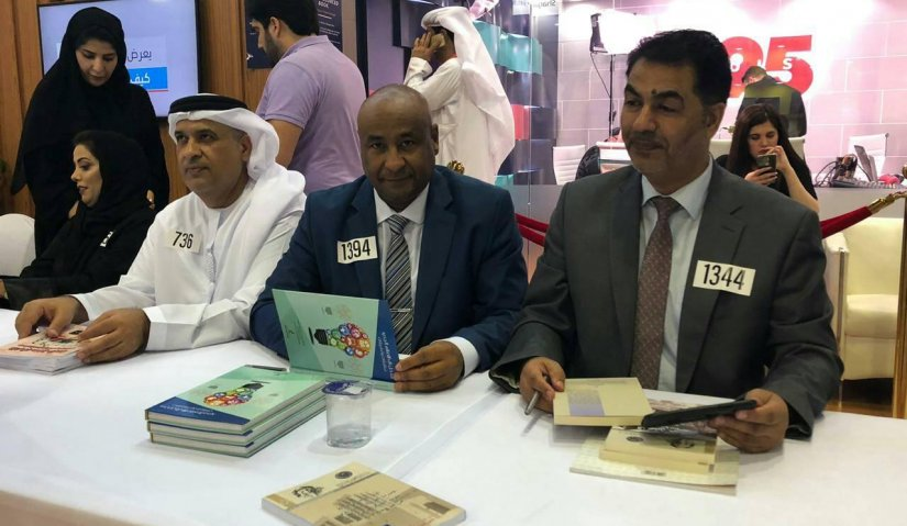 Participation in the largest signing ceremony of the (Guinness Book of Records) at the Sharjah Book Fair.