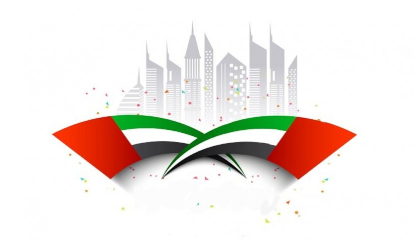 Al Falah University celebrates the 49th National Day of the United Arab Emirates Under the slogan